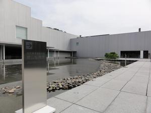 Nagano_kai_museum