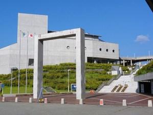 Hidacenter