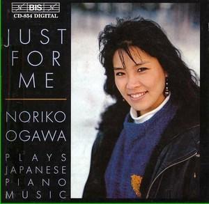 Japanese_pianoworks