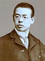 Takirentaro