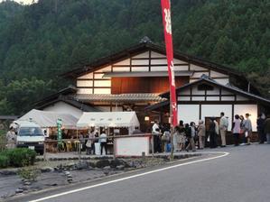 Meijiza1