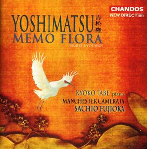 Yoshimatsucd2
