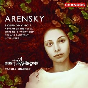 Arenskycd