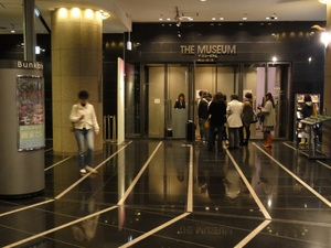 The_museum