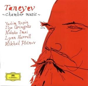 Taneyevcd