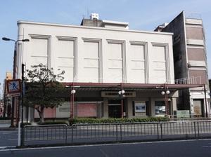 Moriyatadashimuseum