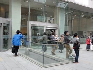 Tokyooperacity3