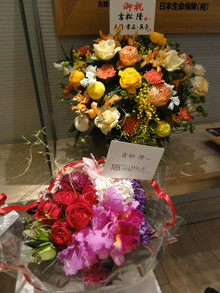 Tokyooperacityflowers2