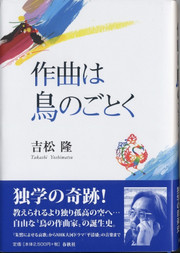 Yoshimatsubook