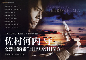 Samuragochileaf2